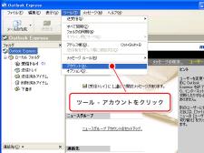 mai_set_oe1
