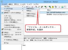 mail_set_bc1