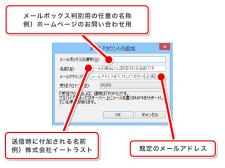 mail_set_bc2