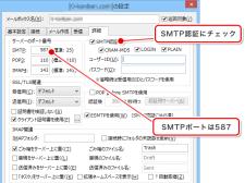 mail_set_bc4