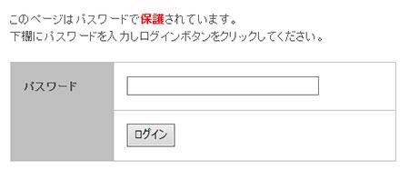 bxi_password002